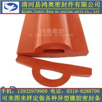 供应硅橡胶耐高温密封条