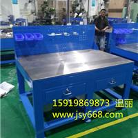 维修桌、设备维修桌、发动机维修工作桌
