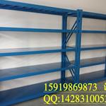 层格式货架、轻型货架、仓库货架、车间物品整理架生产厂家