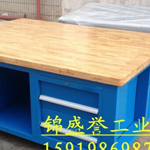 广州榉木工作台、实木钳工台、钢木结构操作台生产商
