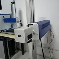 苏州供应二手二氧化碳激光打标机