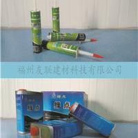 供应绿点万能胶,免钉胶,铝合金专用粘合剂