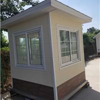 集装箱板房 活动房 移动厕所 箱式板房租售