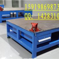 供应双人钳台生产厂家 铁板钳台 装配钳台