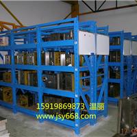 供应加厚抽屉模具架|重型汽配模具管理架