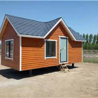 集装箱房屋 移动厕所价格