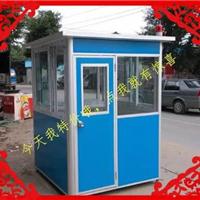 集装箱房屋 箱式房屋租售 移动厕所出售