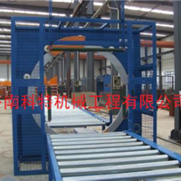 大型板材、管材水平缠绕包装机