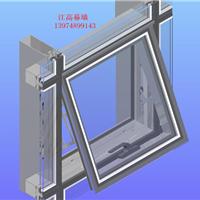 长沙幕墙玻璃维修长沙江高幕墙换胶.改开窗