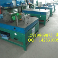 供应工模桌-模具工模桌-工模部专用工作桌