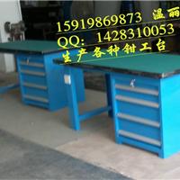 供应配模桌-模具配模桌-配模工作桌生产厂家