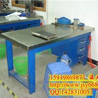 供应钢板修模台厂家|重型模具修模台生产商
