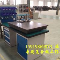 中山模具桌生产厂家