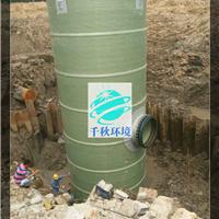 供应千秋一体化GRP预制泵站远程控制