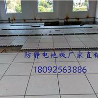 PVC抗静电活动地板安装,未来星防静电地板