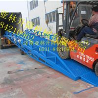 供应10吨移动式登车桥/8吨移动式登车桥