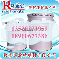 供应五大连池改性环氧粘钢胶包装规格图