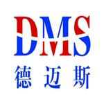 郑州市德迈斯科技有限公司