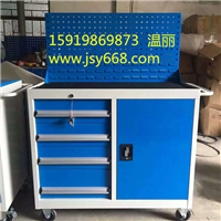 机械维修工具柜、机床检修工具柜、铁板工具箱