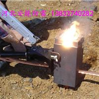 供应放热熔焊的三大类
