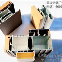 重庆铝包木门窗悬窗别墅封阳台高档隔音门窗