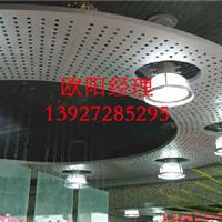 供应非标铝幕墙板 非标铝幕墙 非标铝吊顶