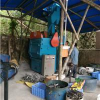 五金挂件免酸洗设备 红海氧化皮处理喷砂机