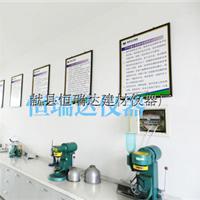 沥青搅拌站试验仪器清单