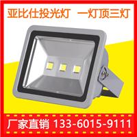 供应LED投光灯价格 进口芯片LED投光灯价格