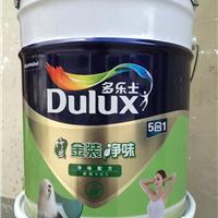 供应多乐士竹炭金装净味5合1内墙乳胶漆18L