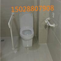 供应优质不锈钢卫生间马桶扶手 大便器扶手