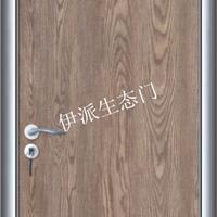 广东佛山铝木门窗生产厂家