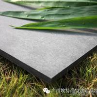 供应  埃特板(水泥纤维板)