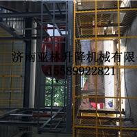 供应1-5吨导轨式升降机/3吨液压升降平台