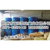 【杭州- 富阳凯达】厂家直销 长条水晶片