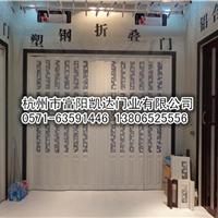 【杭州- 富阳凯达】厂家直销 pvc折叠门