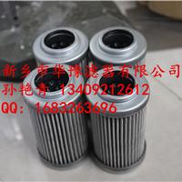 不锈钢滤芯AF100176-004,华豫诚意推荐