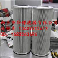 滤芯DSG-125/08,华豫定冷水滤芯