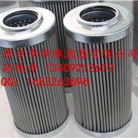 HQ25.600.11Z滤芯,华豫油滤芯
