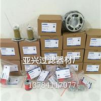 供应228-62110-08久保田滤芯现货。