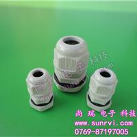 供应尚瑞NCG-PG11-10 电缆塑胶防水接头