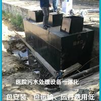 供应秦皇岛一体化污水处理设备