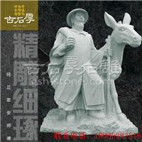 供应世界著名古代现代西方东方名人雕塑