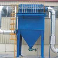 供应北京工业XMC脉冲喷吹式布袋袋式除尘器