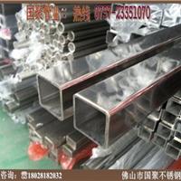原厂家批发不锈钢方管-304不锈钢管
