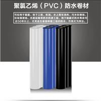 供应天骄筑龙牌TJ-952聚氯乙烯PVC防水卷材