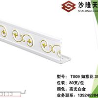 供应铝质修边角|烫金修边角|集成吊顶配件