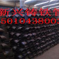 供应湖南铸铁管 新兴铸铁管批发