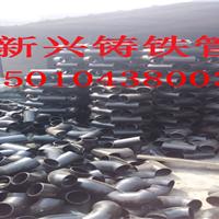 供应新兴品牌铸铁管 新兴铸铁排水管批发