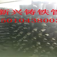供应南京铸铁管 卡箍铸铁管质优价廉